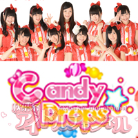 candy_s