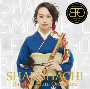 Bamboo-Flute-Orchestra